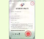自动纱窗防强风装置专利证书