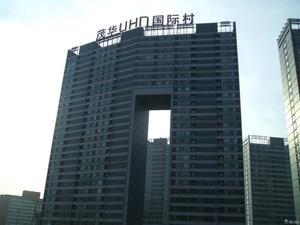 北京 国际村