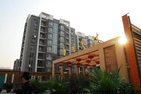 北京 国奥村