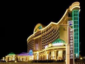 唐山国丰维景国际大酒店